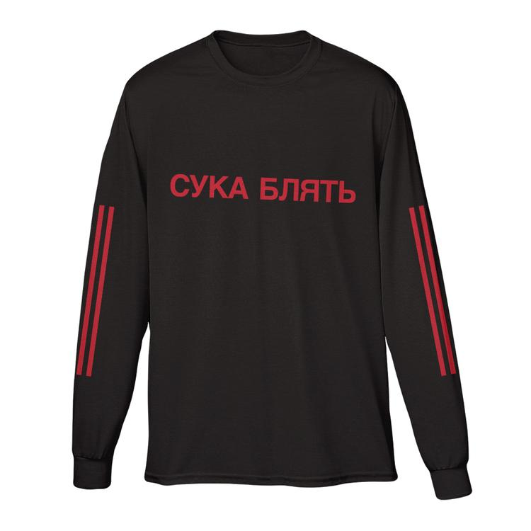 7385bf1a728 PewDiePie Official Apparel